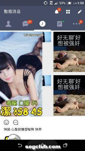 1509887008162.jpg