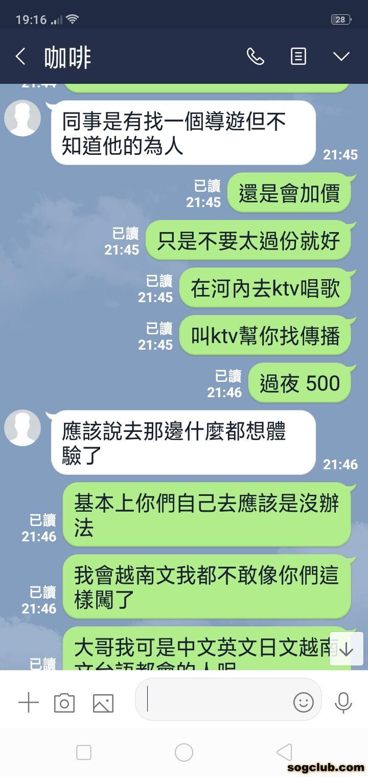 Screenshot_2019-09-27-19-16-55-21.jpg