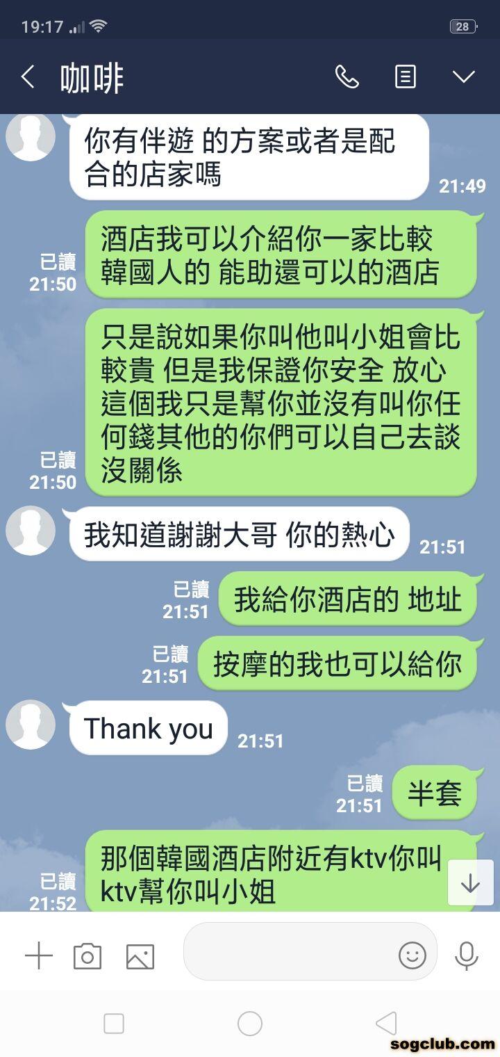Screenshot_2019-09-27-19-17-15-14.jpg