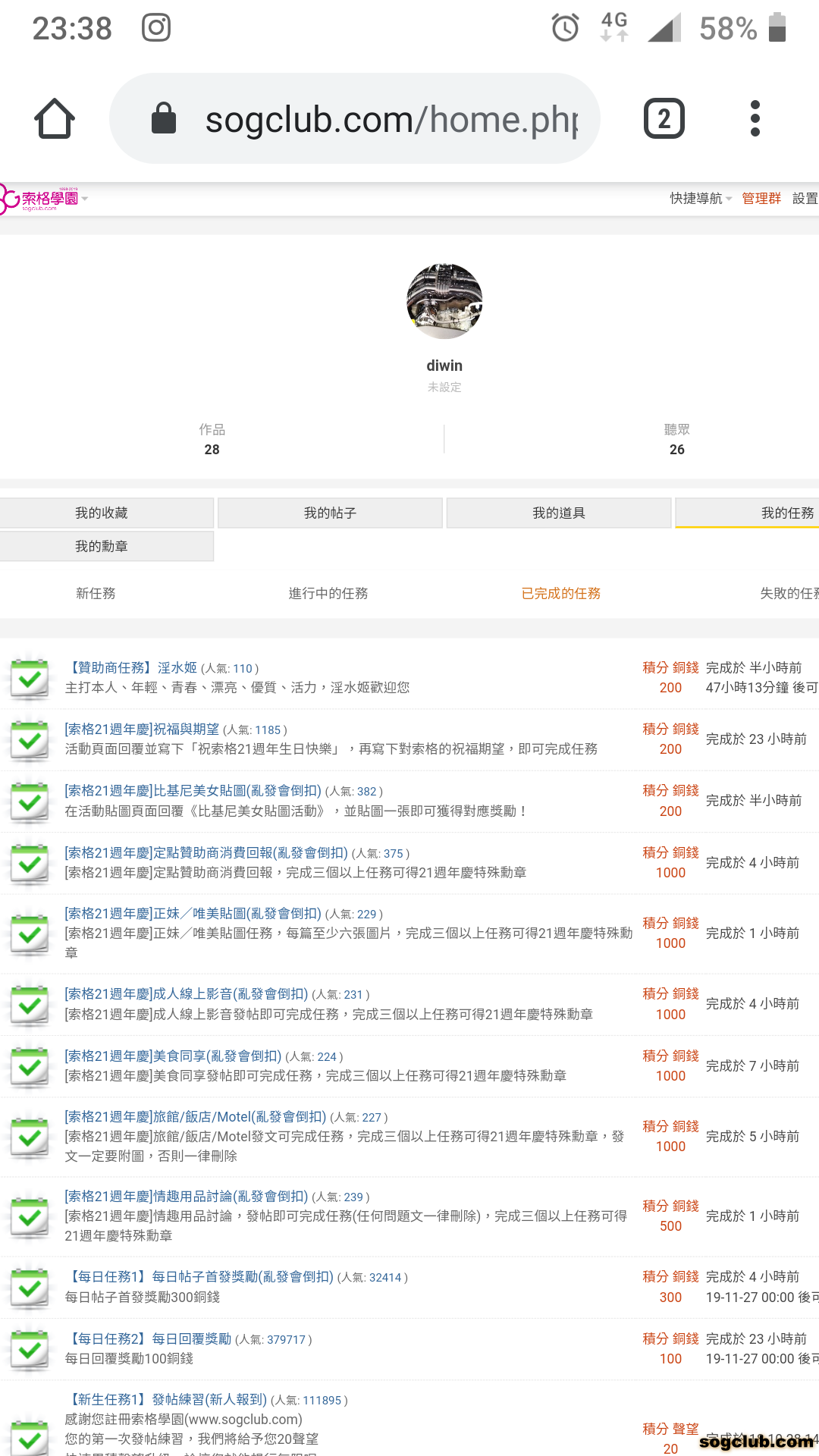 Screenshot_20191126-233839.png