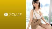 百貨店受付嬢 美穂ちゃん 24歳 ラグジュTV 1161