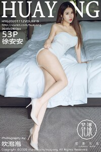 [HuaYang]花漾Show 2020-11-12 Vol.319 徐安安