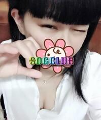 052台中Mina