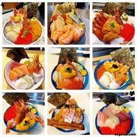 中和景安站日式丼飯