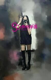 中壢青妹昀昀(暫停認證)