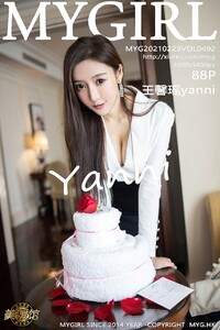 [MyGirl]美媛馆新特刊 2021-02-23 Vol.492 王馨瑶yanni
