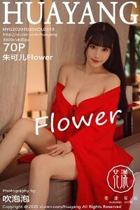 [HuaYang]花漾Show 2020-10-30 Vol.310 朱可儿Flower