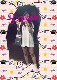 學生妹小菱