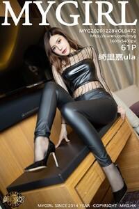 [MyGirl]美媛馆新特刊 2020-12-28 Vol.472 绮里嘉ula