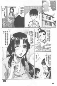 [甲斐ひろゆき] トモ母(1-40P)