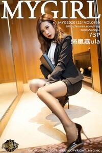 [MyGirl]美媛馆新特刊 2020-12-21 Vol.469 绮里嘉ula