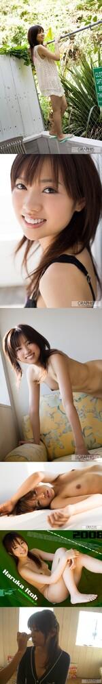 Graphis  Gals No.193 Haruka Itoh 伊東遥 LOOK