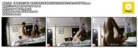 【國產精品】《專搞良家少婦》賓館約炮偷拍直播身材苗...