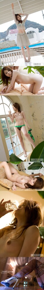Graphis  Gals No.169 Rina Koizumi 小泉梨菜 Small Spring