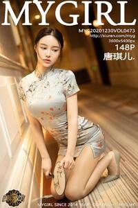 [MyGirl]美媛馆新特刊 2020-12-30 Vol.473 唐琪儿