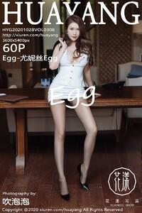 [HuaYang花漾写真] 2020.10.28 Vol.308 Egg-尤妮丝Egg