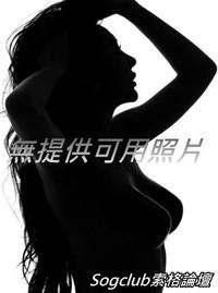 可愛青魚妮妮(開放青銅)