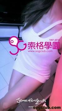 840台南溫柔個工妍妍