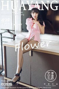 [HuaYang]花漾Show 2020-10-10 Vol.302 朱可儿Flower