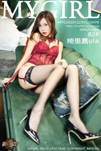 [MyGirl]美媛馆新特刊 2020-12-23 Vol.470 绮里嘉ula
