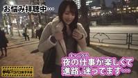 日本AV企劃~狩獵白嫩21歲素人女大學生
