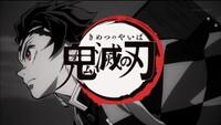 人気漫畫・鬼滅の刃のパロディAV「鬼詰(きつめ)のオメコ」